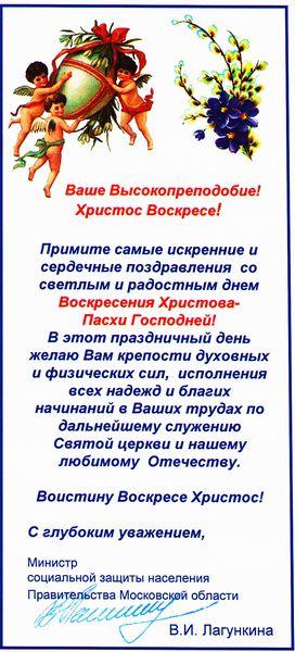 Скайрим как сделать русское имя