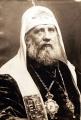 свт. Тихон, Патриарх Московский и всея России