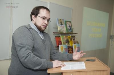 Районный семинар учителей павлово