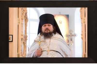 Отец Амвросий